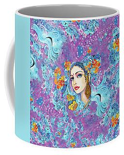 The Veil Of Aish Coffee Mug