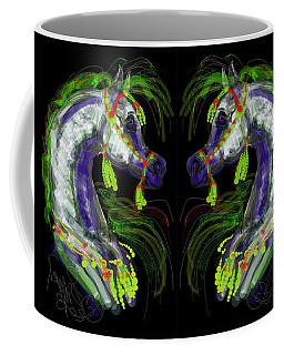 Arabian With Green Tassles Coffee Mug