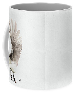 Lake Wordless Coffee Mug