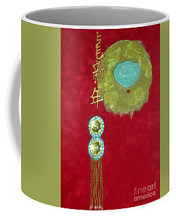 Asian Characters Icon No. 1 Coffee Mug