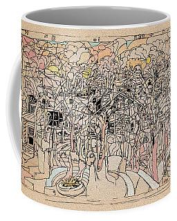 Asking Not To Wit Coffee Mug