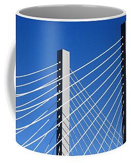 Aspire 2 Coffee Mug