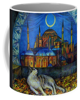 Coffee Mug featuring the drawing Autumn In Istanbul by Anna Duyunova