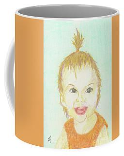 Baby Cupcake Coffee Mug