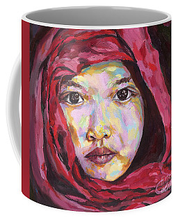 Bagan Novice Coffee Mug