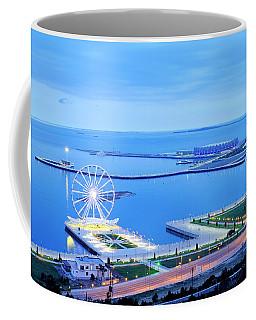 Coffee Mug featuring the photograph Baku Eye by Fabrizio Troiani