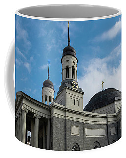 Baltimore Basilica Coffee Mug by Steven Richman