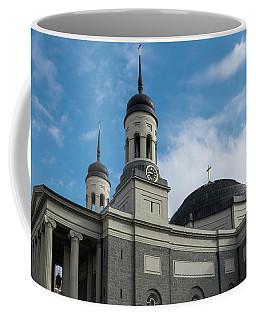 Baltimore Basilica Coffee Mug
