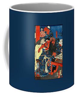 Baron Kan-u 1853 Coffee Mug