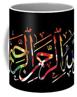 Coffee Mug featuring the photograph Basmala by Munir Alawi