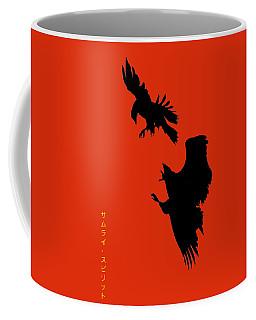 Battle Of The Eagles Coffee Mug