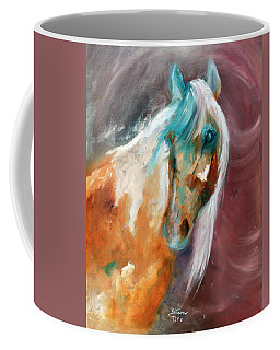 Beautiful Spirit Coffee Mug