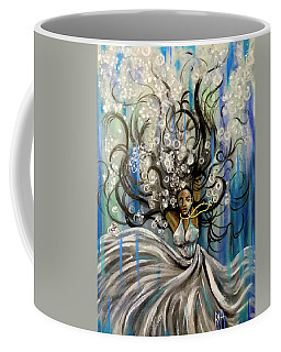 Beautiful Struggle Coffee Mug