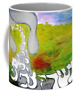 Behold The Hey Ab12 Coffee Mug