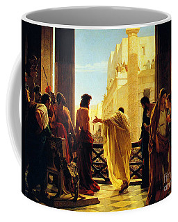 Behold The Man Coffee Mug by Celestial Images
