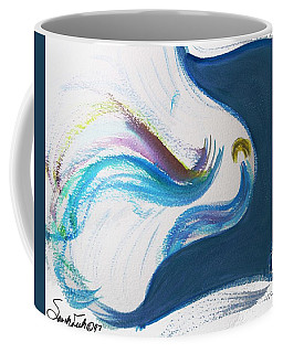 Beit Breathe And Meditate Coffee Mug