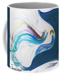 Beit Breathe And Meditate Coffee Mug