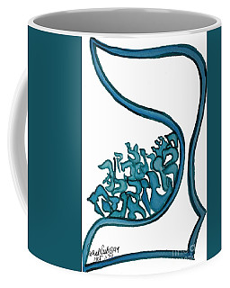 Beit Nest Coffee Mug