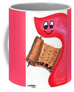 Bereshit Resh Means Begin Coffee Mug