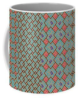 Bibi Khanum Ds Patterns Mug No.1  Coffee Mug