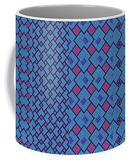 Bibi Khanum Ds Patterns No.2 Coffee Mug