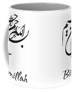 Bismillah Nastaliq Mug Coffee Mug