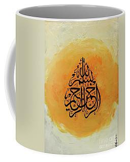 Bismillah Coffee Mug