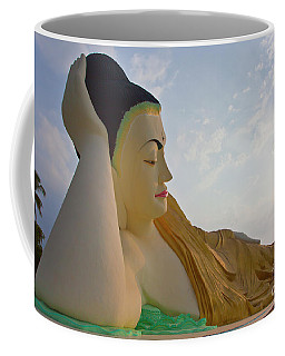 Coffee Mug featuring the photograph Biurma_d1836 by Craig Lovell