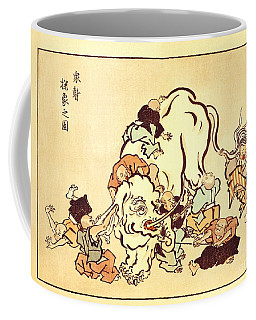 Blind Monks Examining An Elephant Coffee Mug by Reproductions