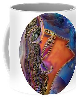 Bliss Shiva Coffee Mug