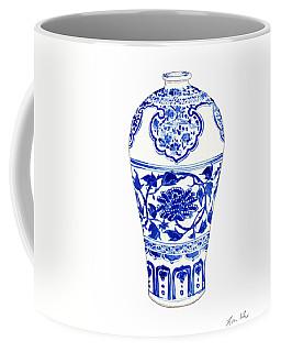 Blue And White Ginger Jar Chinoiserie 3 Coffee Mug