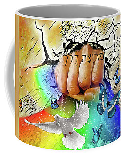 Breakthrough Coffee Mug