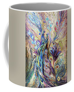 Breath Of Breeze Coffee Mug