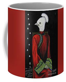 Bride On The Left Coffee Mug