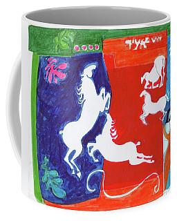 Bright Lippizans Coffee Mug
