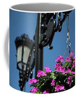 Bright Momories From Plovdiv 1 Coffee Mug