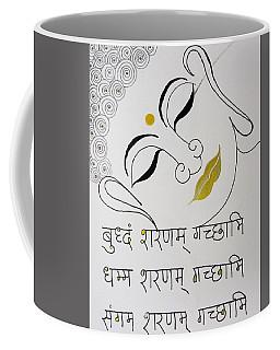 Buddham Saranam Gacchami Coffee Mug by Kruti Shah