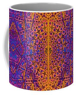 Bukhara Flower Dome Mug Coffee Mug