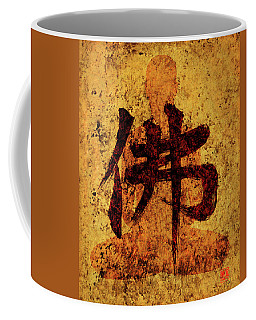 Butsu / Buddha Painting 1 Coffee Mug