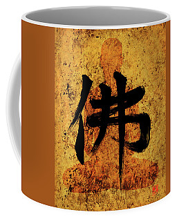 Butsu / Buddha Painting 2 Coffee Mug