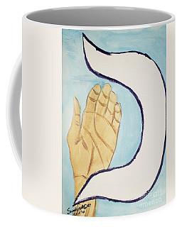 Caf Palm Coffee Mug