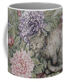 Camouflaged Coffee Mug