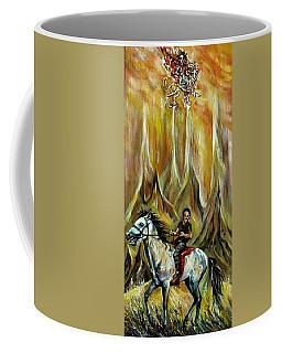 Cappadocia. Part Two Coffee Mug by Anna Duyunova