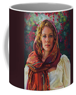 Captivated Coffee Mug