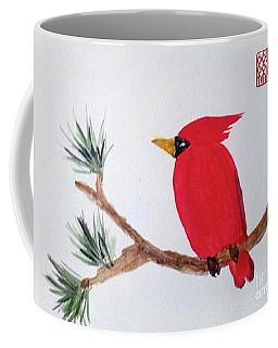 Cardinal In My Backyard Coffee Mug