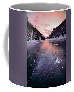 Cascade Ice Coffee Mug