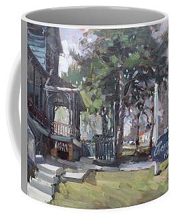 Cherry Hill Pub Coffee Mug