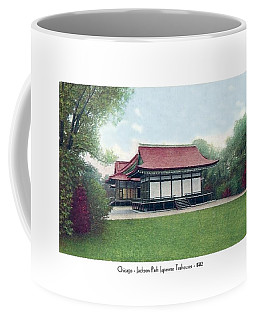 Chicago - Japanese Tea Houses - Jackson Park - 1912 Coffee Mug