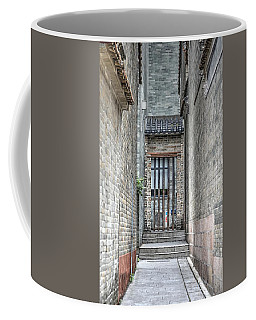 China Alley Coffee Mug