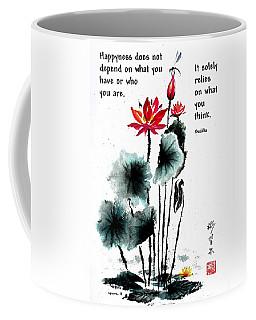China Garden With Buddha Quote Coffee Mug